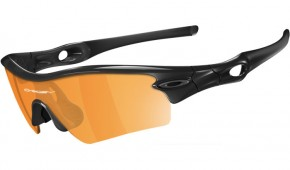 cricket sunglasses h6qi  Oakley Radar Path with Persimmon Lens