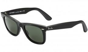 3d13fbfc6e Sports Sunglasses - Ski Goggles - Ski Helmets - News - RxSport