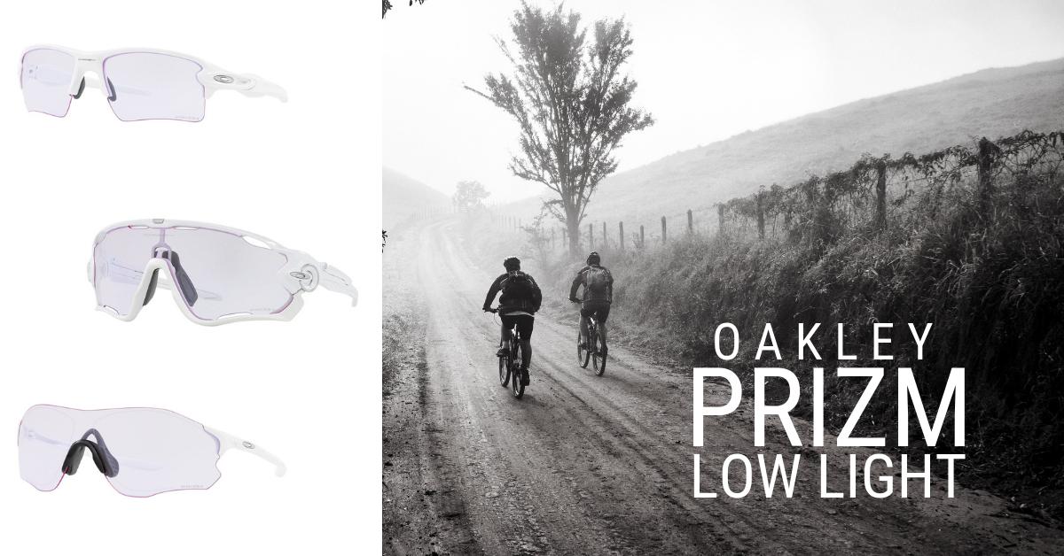 bfe765c18d Oakley Prizm Low Light Lenses