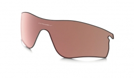 Oakley Radarlock Path Sunglasses Lenses