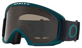 Oakley O Frame 2.0 Pro XL Prescription Ski Goggles