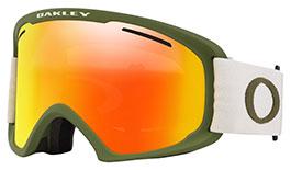Oakley O Frame 2.0 Pro XL Ski Goggles