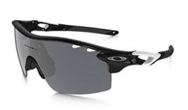 Oakley Radarlock XL Straight Sunglasses
