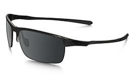 rx sunglasses  Oakley Prescription Sunglasses - Oakley Prescription Eyewear - RxSport
