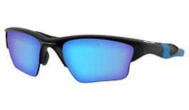 Oakley Half Jacket 2.0 XL Prescription Sunglasses
