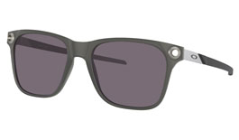 Oakley Apparition Prescription Sunglasses