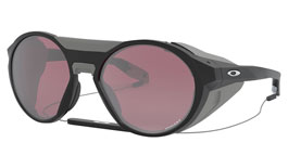 Oakley Clifden Prescription Sunglasses