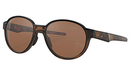 Oakley Coinflip Sunglasses