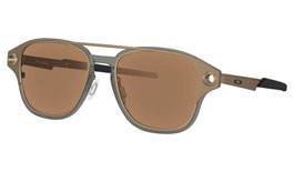 Oakley Coldfuse Prescription Sunglasses