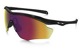 Oakley Prizm Cricket Sunglasses