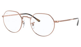 Ray-Ban RX6465 Jack Prescription Glasses