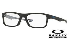 Oakley Plank 2.0 Prescription Glasses - Satin Black - Oakley Lenses