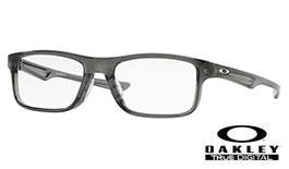 Oakley Plank 2.0 Prescription Glasses - Polished Grey Smoke - Oakley Lenses