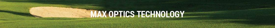 Nike MAX Optics Technology