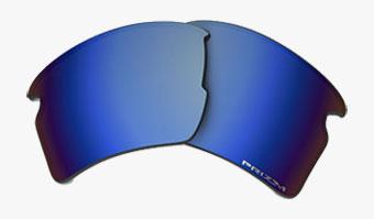 Oakley Prizm Lenses - Prizm Deep H2O