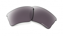 Oakley Quarter Jacket Replacement Lens Kit - Prizm Daily Polarised